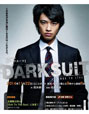 darksuit2