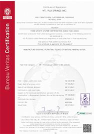 国際規格のFSSC22000取得の自社工場