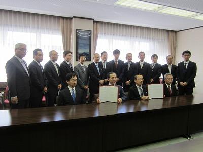 富士吉田市公民連携協定締結式