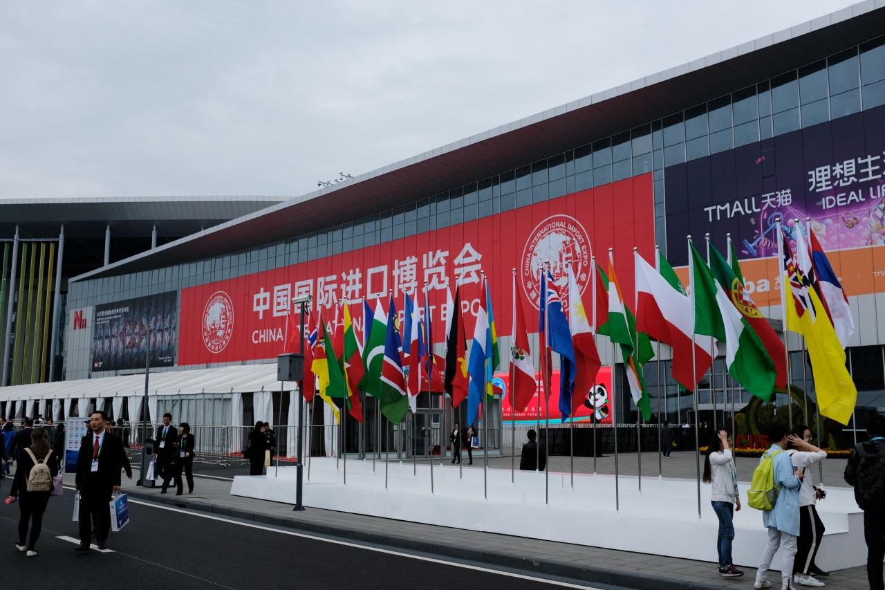 中国国際輸入博覧会