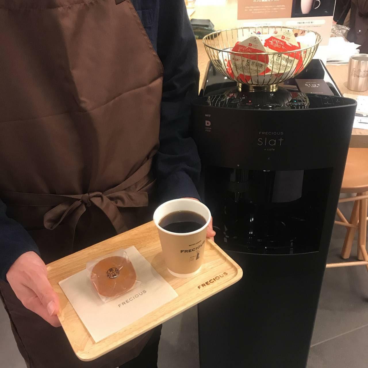 Slat+cafeイベント