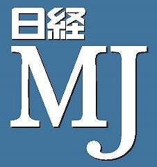 日本経済新聞社「日経MJ」