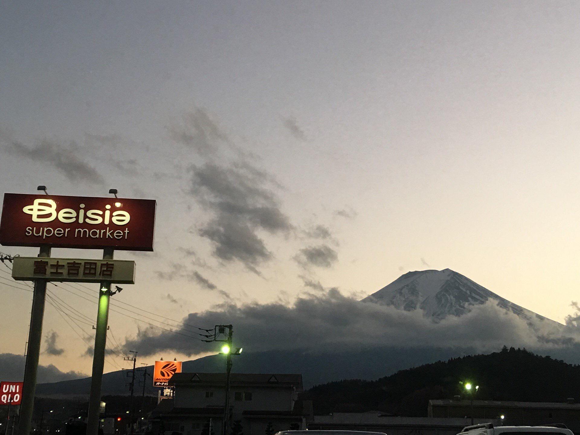 富士山:富士見バイパス沿い